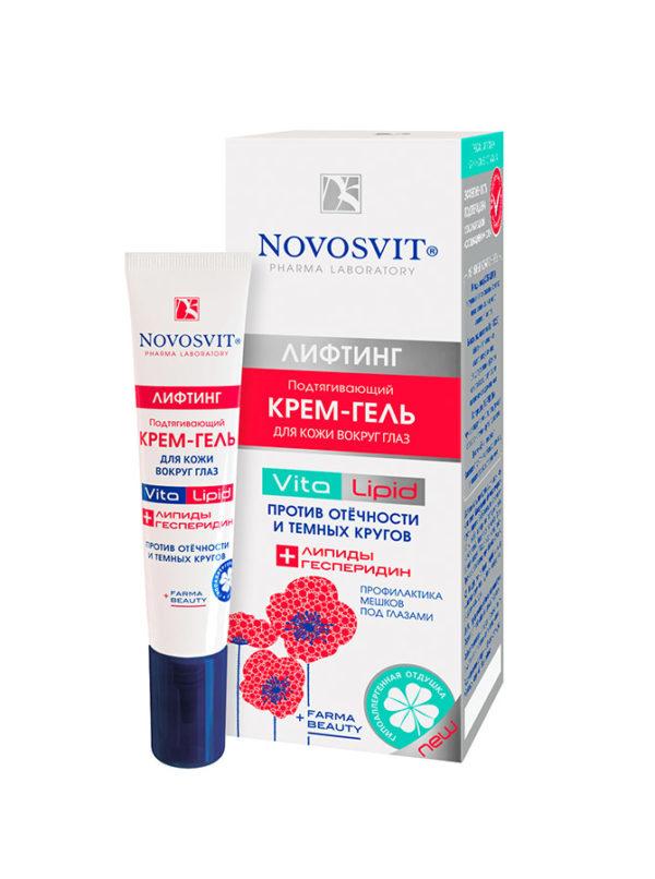 Kem-Gel trị sưng và thâm quầng mắt Novosvit