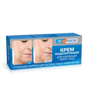 Kem nâng cơ thon gọn khuôn mặt